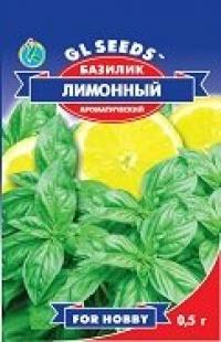 Базилик Лимоный