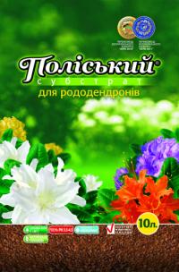 Субстрат Полесский для рододендронов 10 л