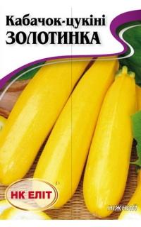 Кабачок-цукини Золотинка