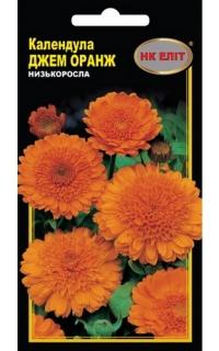 Календула Джем оранжевый