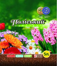 Субстрат Полесский для цветущих растений 5 л