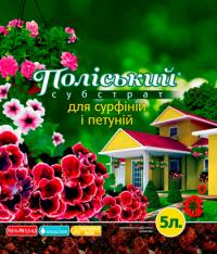 Субстрат Полесский для петуний и сурфиний 5 л