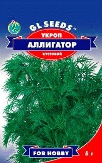 Укроп кустовой Аллигатор