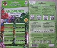 Удобрение Чистый Лист от болезней растений в палочках 30 шт