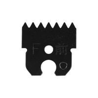 Нож для степлера для подвязки MAX HT-R (комплект 2 шт.)