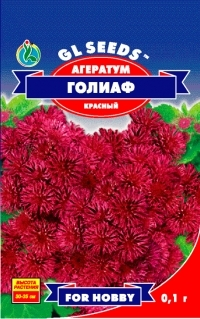 Агератум Голиаф