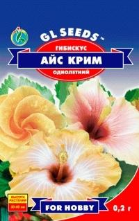 Гибискус Айс крим