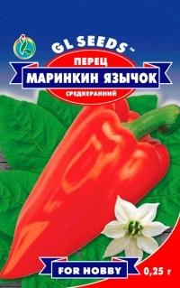 Перец Маринкин язычок