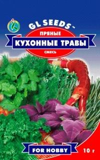 Пряные кухонные травы