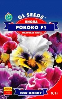 Виола Рококо F1