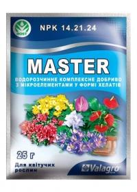 Удобрение Master для цветущих растений 25 г