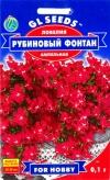 Лобелия Рубиновый фонтан