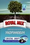 Удобрение Royal Mix укоренитель