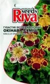 Губастик крупноцветковый Окинава смесь