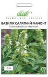 Базилик салатный Мамонт