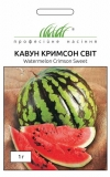 Арбуз Кримсон Свит