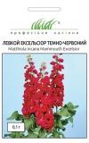 Левкой Эксельсиор тёмно-красный