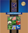 Субстрат Rich Land универсальный 5 л