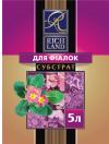 Субстрат Rich Land для фиалок 5 л