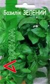 Базилик Зелёный