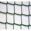 Садовая решетка 50х60 мм, 1х10 м