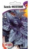 Базилик Фиолетовый 0,5 г