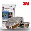 Респиратор полумаска 3M 6200 с фильтрами 6001CN, 2091 P100, 5N11CN N95