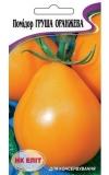 Томат Груша оранжевая