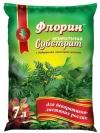 Субстрат Флорин для декоративно-лиственных растений 7 л