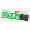 Нож для степлера для подвязки MAX HT-B (комплект 3 шт.)