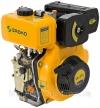 Дизельный двигатель Sadko DE 220