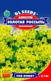 Алиссум Золотая россыпь