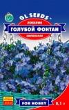 Лобелия Голубой фонтан ампельная