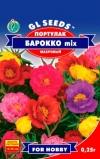 Портулак Барокко mix