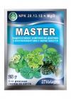 Удобрение Master для рассады овощей и цветов 25 г