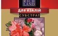Субстрат Rich Land для азалии 5 л